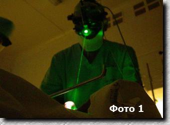 Лазерная коагуляция при ретинопатии