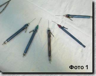микрохирургические инструменты лазерная коагуляция
