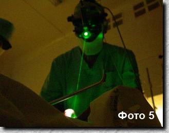 Лазерный луч - глазная хирургическая операция. Детская офтальмология